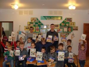 Нагородження учасників турніру з го м. Харків серед юнаків та дівчат до 12 років
